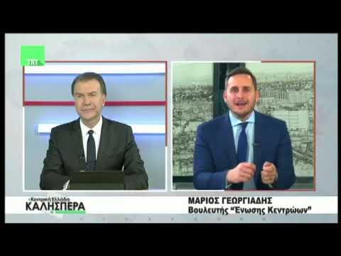 Μάριος Γεωργιάδης στην TRT Θεσσαλίας (14-12-2018)