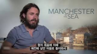 What Is Manchester by the Sea