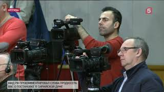 «Кульминация театра абсурда»: Захарова о сообщении BBC о постановочной химатаке в Сирии
