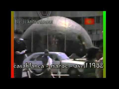 casablanca – maroc – avril  1982 الدار البيضاء  المغرب