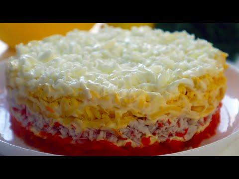 Салат НЕЖНЫЙ Снежный Краб/Праздничный Крабовый салат/Очень Вкусный Очень Быстрый!