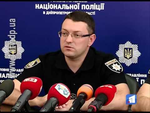 У Дніпрі створюють дорожню поліцію і тактичні групи реагування