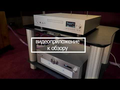 Technics SL-G700E - CD/Streamer. Видео-приложение со звуком к обзору на Soundex.ru