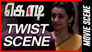 Kodi - Mass scene | Dhanush |  Trisha Krishnan |  Anupama Parameswaran width=