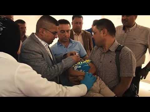 دائرة صحة الانبار تنفذ الحملة الوطنية للقاح شلل الاطفال في مدينة الرمادي
