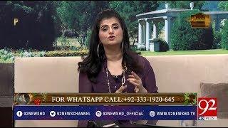 Pakistan Kay Pakwan - 7 August 2018 - 92NewsHDUK
