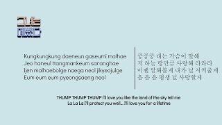 [She was pretty OST] Thumping 쿵쿵쿵 lyrics (Eng, Han, Rom)
