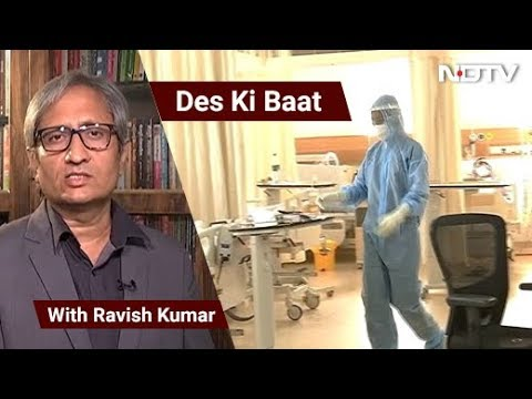 Des Ki Baat, May 25, 2020   Mumbai Doctor Sounds Alarm On Increasing COVID-19 Cases In The City