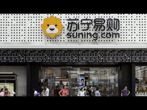 Suning.com Announces New Management