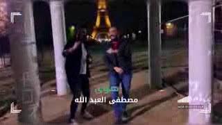 اغنية هوى مصطفى عبدالله و علي جاسم
