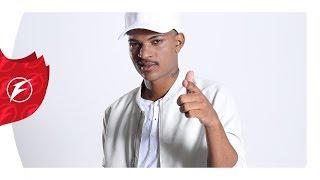 MC Denny - Vai Faz a Fila 2 (DJ LINDAO)