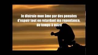 Islam  Magnifique Rappel, Poème