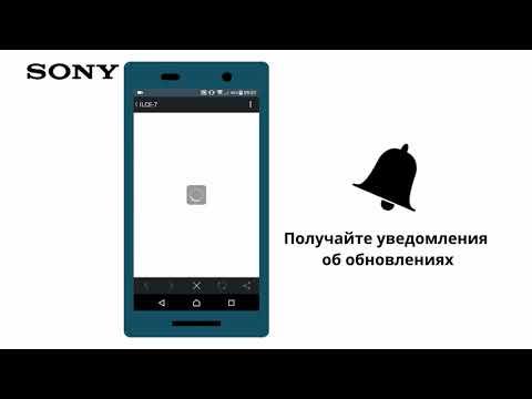 Мобильное приложение технической поддержки Support by Sony