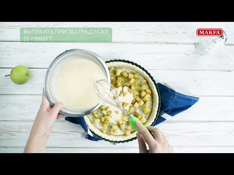 MAKFA |  Мамины рецепты  | Грушевый тарт