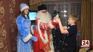 Ребят поздравил Дед Мороз