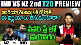 IND vs NZ 2nd T20 Preview   Will India Bounce Back   Sports News   Eagle Media Works