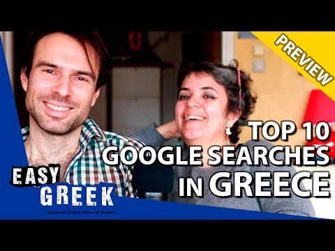 Top 10 Google Searches in Greece in 2019 (PREVIEW) | Easy Greek 62 photo
