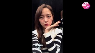 Selfie MV 세정CAM_아이오아이(I.O.I)- 너무너무너무