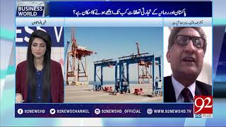 Business World - 07 March 2018 - 92NewsHDUK