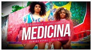 ANITTA - MEDICINA (COREOGRAFIA / CHOREOGRAPHY)/RAMANA BORBA