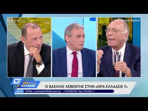 Βασίλης Λεβέντης στο Open TV (17-6-2019, Χασαπόπουλος, Σαραντάκος)