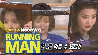 Irene vs So Min vs Joy, They Have to Break Through the Plastic Wrap to Eat! [Running Man Ep 427]
