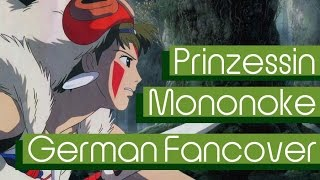 Mononoke Hime - Princess Mononoke Theme [German Fancover]
