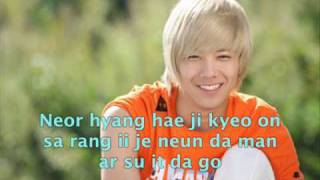 You're Beautiful OST - Still (As Ever) - Lee Hongki Lyrics
