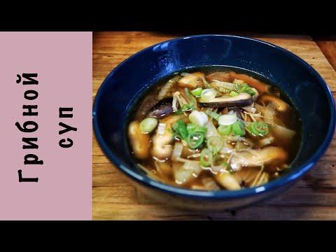 Лечебный грибной суп photo