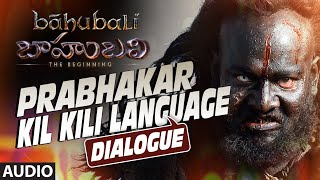 Prabhakar Kil Kili Language Dialogue || Baahubali Dialogue (Telugu) || Prabhakar || Bahubali