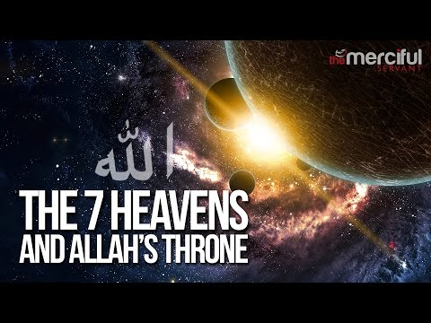 The Throne of Allah - Mindblowing download mp3