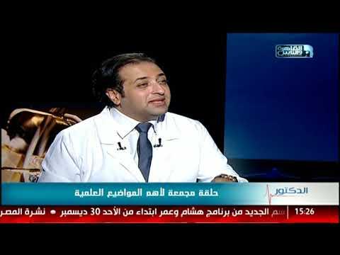 الدكتور | فقرة خاصة لاهم المواضيع العلمية فى عالم امراض النساء والتوليد مع دكتور سيد الأخرس