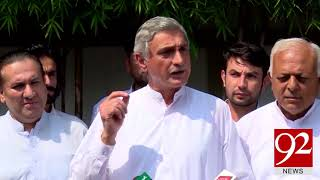 Jahangir Tareen files review petition against disqualification - 12 January 2018 - 92NewsHDPlus