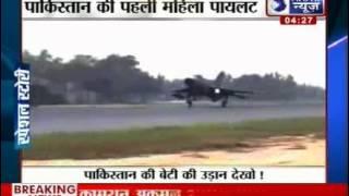 India News: Pakistan's first female pilot