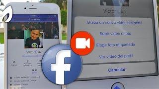 Facebook: Activar Fotos-Videos Perfil (¡YA DISPONIBLE!)