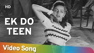 Ek Do Teen (HD) - Awara Song - Raj Kapoor - Hindi Classics Songs