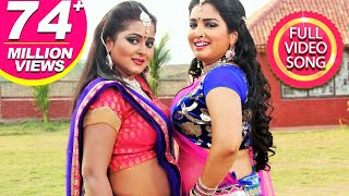 Super Hit Song | Jawaniya Hi Ram - Full Song | Babua | Bhojpuri Movie Song by Kalpna width=