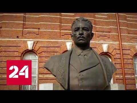 Монумент требуют демонтировать: скандал с памятником историку Ахмет-Заки Валиди