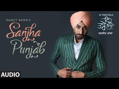 RANJIT BAWA - Sanjha Punjab Lyrics - Ik Tare Wala (Album)
