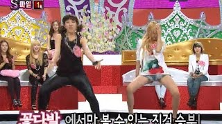 【TVPP】Hyosung,Hana(Secret) - Powerful dance with Hyuna, 효성,하나(시크릿) - 현아와 골반춤 @ Flowers