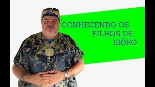 GUARDIÃO OXOSSÍ FALANDO DOS FILHOS DE IROKO