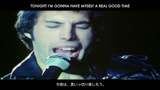 Queen - Don't Stop Me Now (Lyrics In Japanese & English / 英詞 +日本語対訳)