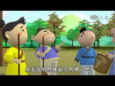 【唐朝小栗子】20131026 - 如何面對批評