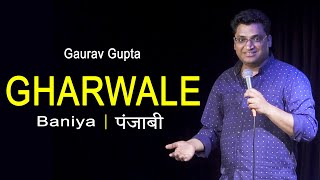 Gharwale (Baniya   Punjabi)  Stand Up Comedy By Gaurav Gupta