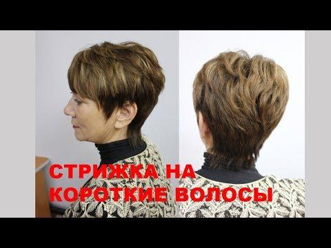 Стрижка на короткие волосы photo