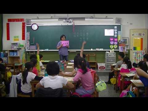 20180412樹林國小403台語課 1 - YouTube