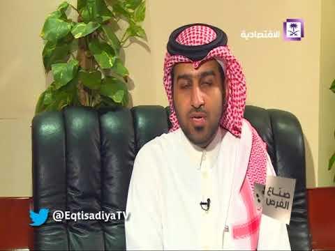 صناع الفرص  - م. خالد العثمان