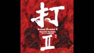 Kiyoshi Yoshida feat. Mizuyo Komiya - Interlude koto (Track 04) Asian Drums II ALBUM