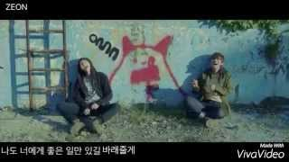 BTS) [Kor sub] Someone Like You (V뷔 cover) 뮤비(한국어자막)버전 /방탄소년단 정국 태형
