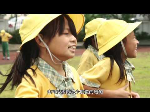 【教育部國教署】學童視力保健影片/衛教篇 近視來防治 世界更美好 (精華版) - YouTube